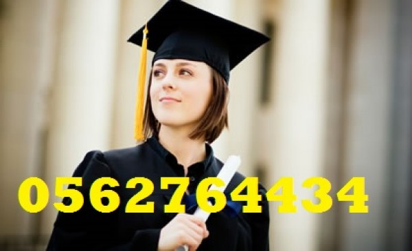 Dissertation Help for Writing Marketing Dissertation in UK Quality Dissertation Marketing Dissertation     Newcastle Student Radio