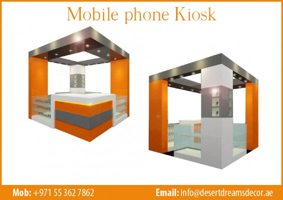 Sharjah classifieds creative kiosk wooden kiosk for Architecture kiosk design