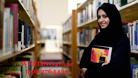 Dissertation Help In Dubai