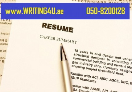 Best cv writing service london uae