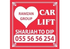 Sharjah to DIP - Limited Stop