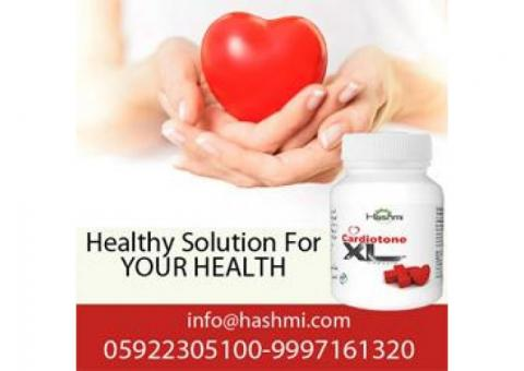 Natural Cardiotone XL Capsule for a Healthy Heart