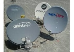 DISH TV AIR TELL ANY PLACE IN DUBAI 0557401426