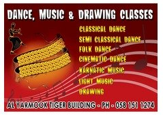 All Types of Dance, Tuition and Drawing