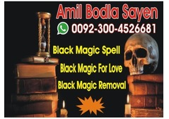 Get everything solved by voodoo doll spells