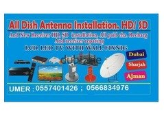 DISH TV AIR TELL ANY PLACE IN DUBAI 0557401426 in UAE