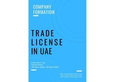 Trade License in Building Materials & Construction Equipment