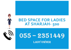 BED SPACE FOR LADIES AT SHARJAH