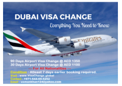 Promo Offers: Dubai Visa + Air tickets @ AED 1550