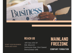 Start a business at Sharjah Media City Freezone - #971544472157