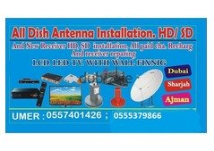 NEW SATELLITE NEW HD BOX FIX ANY PLACE 0557401426 IN DUBAI
