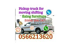 Truck for moving furniture pick up