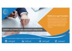 Commercial Contracts and Agreements Translation - [Arabic-English-Arabic]