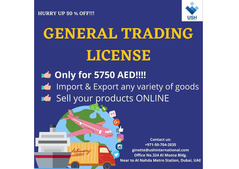General Trading License by SHAMS for Only 5750 AED
