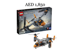 Lego Technic Impulse Bash! - Dubai