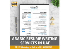 Bilingual Resume to Stand out Your Resume in Gulf Country