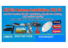 IPTV : DISH TV : AIR TELL : FIX : AND RECHARGE 0557401426