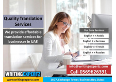 Avail the language translation services from leading translation service provider, Call 0569626391.