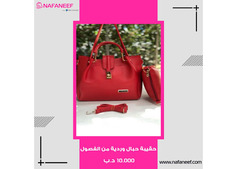 Seasons Pink With Sling Bags online at Low Prices
