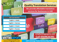 For best document translation services in Dubai in different Call 0569626391 languages