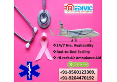 Credible Emergency Aid by Medivic Air Ambulance Darbhanga