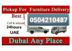 Pickup For Rent In al quoz 0504210487