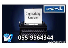 Copy writing service in Dubai