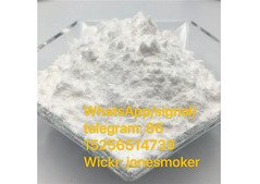 High quality phenacetin/ acetphenetidin cas 62-44-2 with large stock and low price