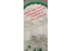 High qulity Diltiazem cas 42399-41-7 with large stock