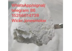 High quality methylamine cas 593-51-1 with low price