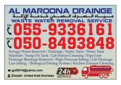 GREASE TRAP CLEANING / WASTE WATER REMOVAL SERVICE