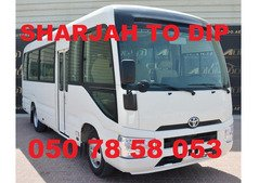 050 785 80 53 Pick and drop from Sharjah to DIP