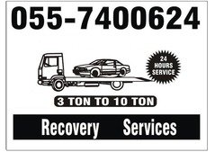 24 Hr Car Recovery Service Sharjah Dubai 055 7400624